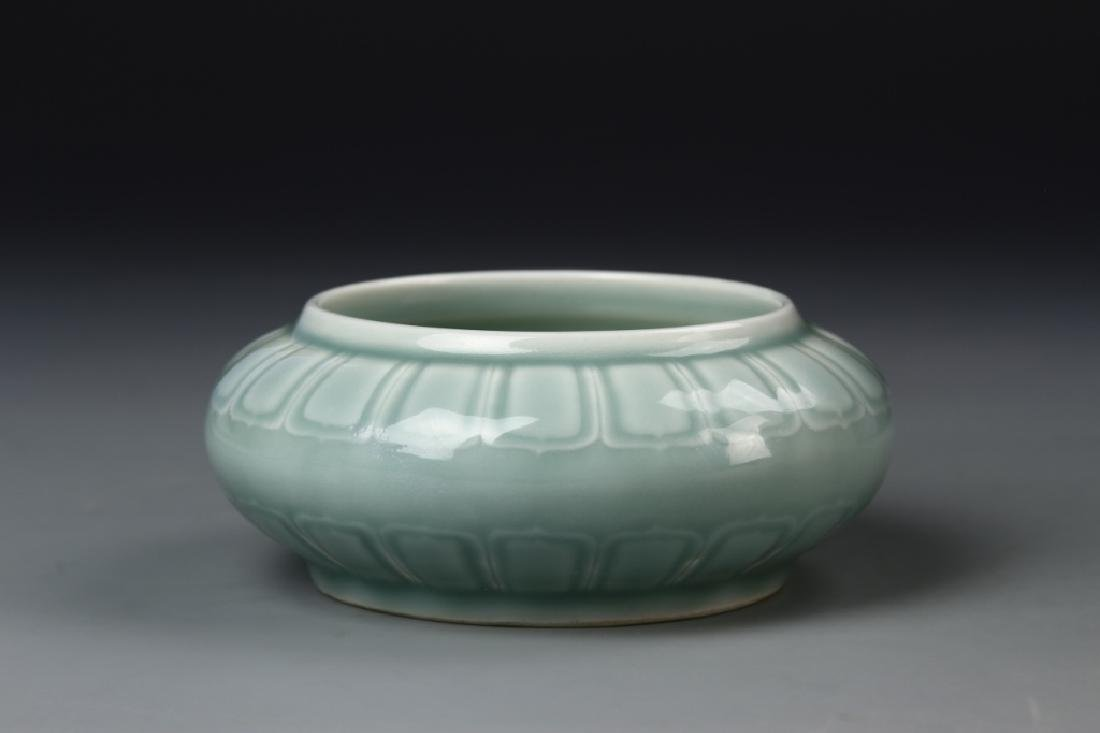 Chinese Celadon Water Pot - 8