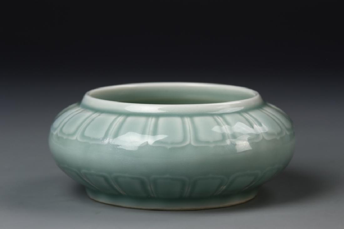 Chinese Celadon Water Pot - 9