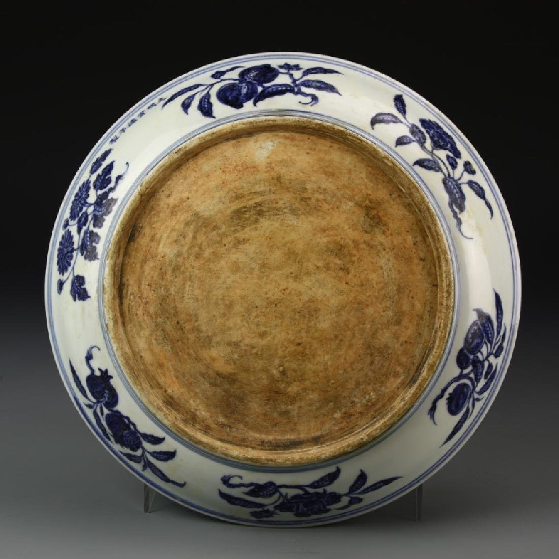 Chinese Blue And White Plate - 5