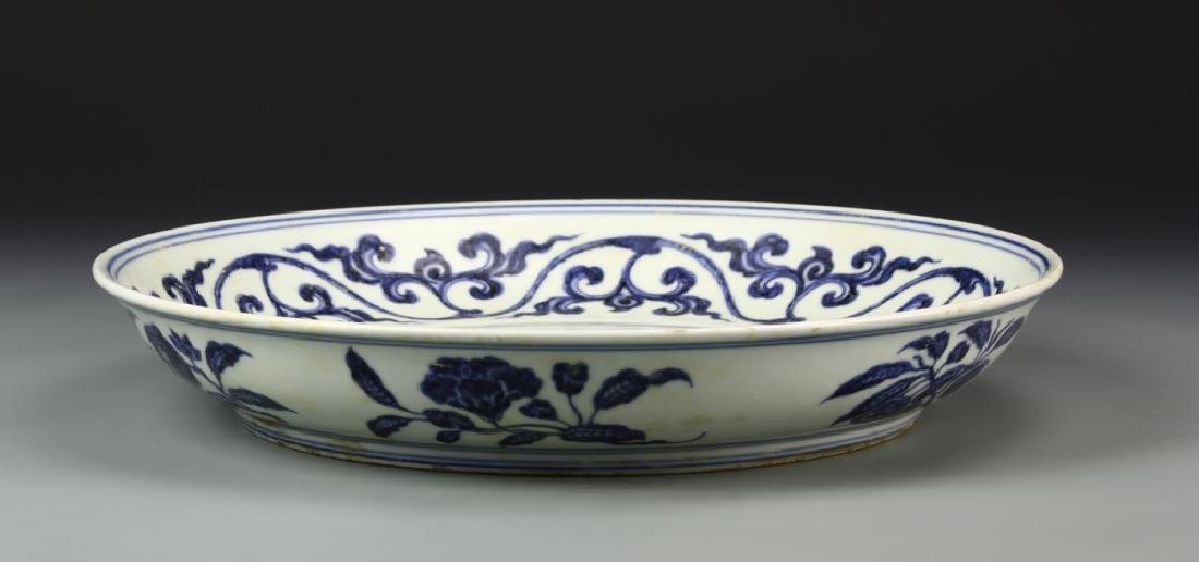 Chinese Blue And White Plate - 7