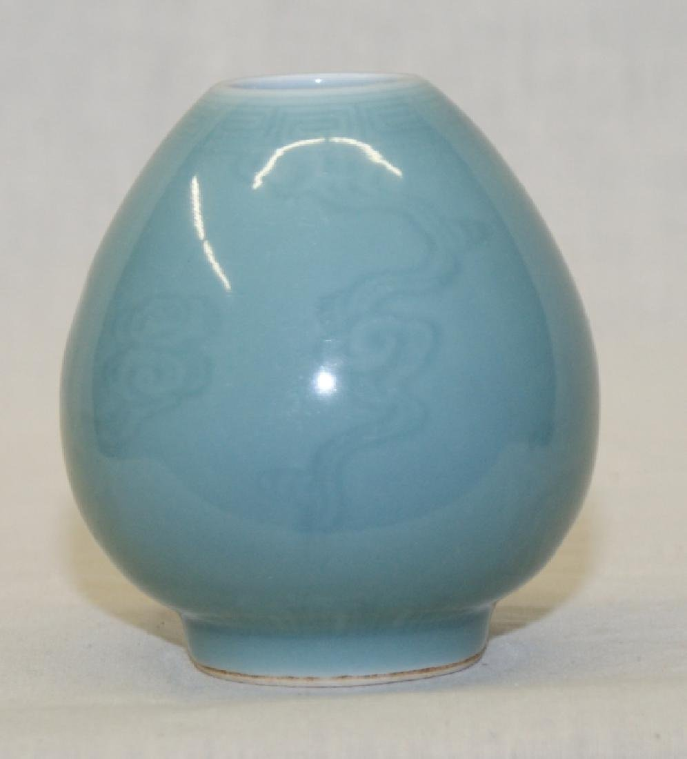 Chinese Light Blue Glaze Brush Washer
