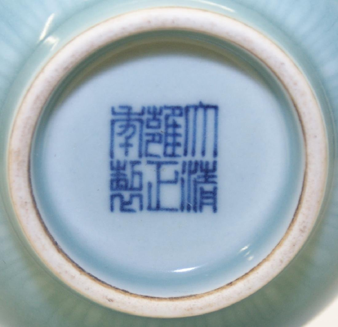 Chinese Light Blue Glaze Brush Washer - 3