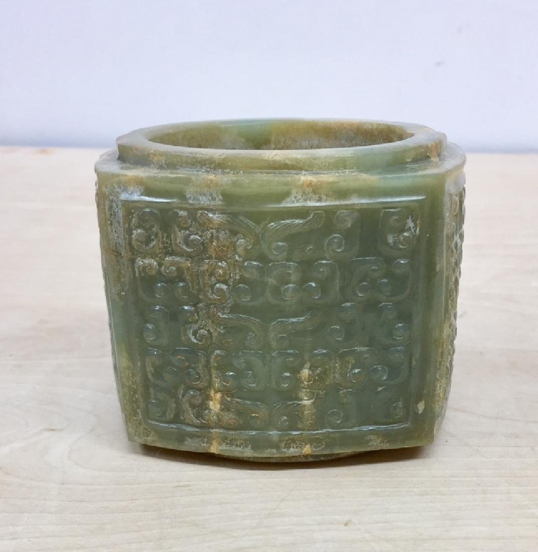 Chinese Archaistic Jade Cong