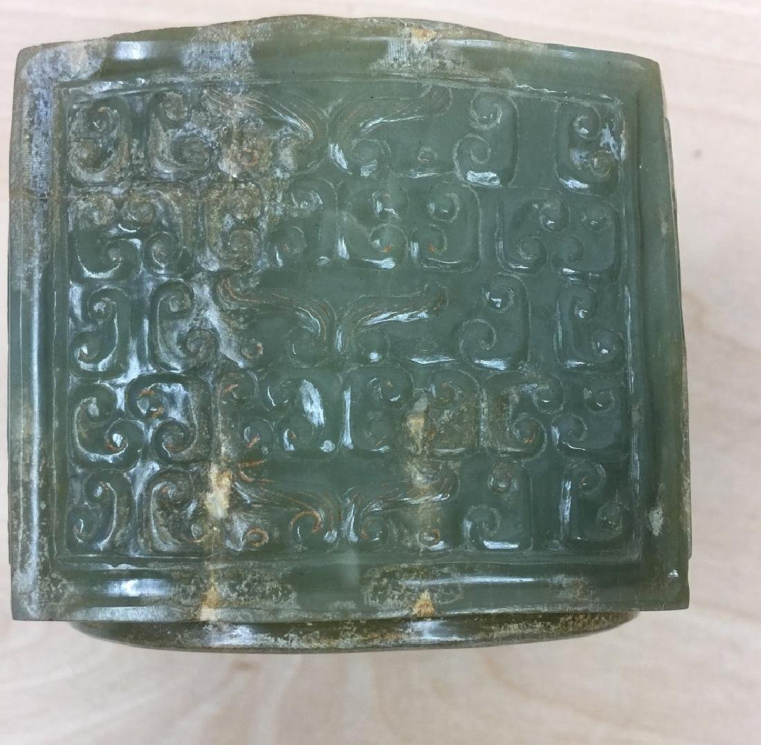 Chinese Archaistic Jade Cong - 3