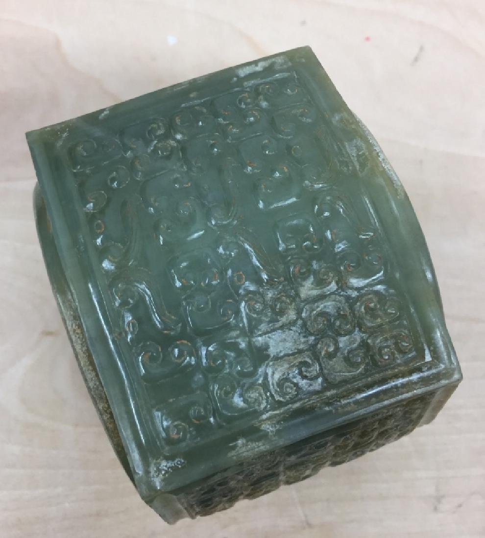 Chinese Archaistic Jade Cong - 5