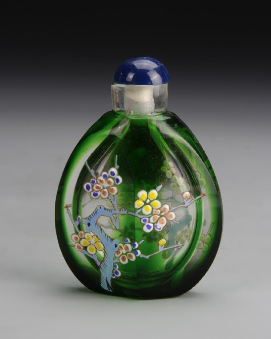 Chinese Peking Glass Snuff Bottle - 2