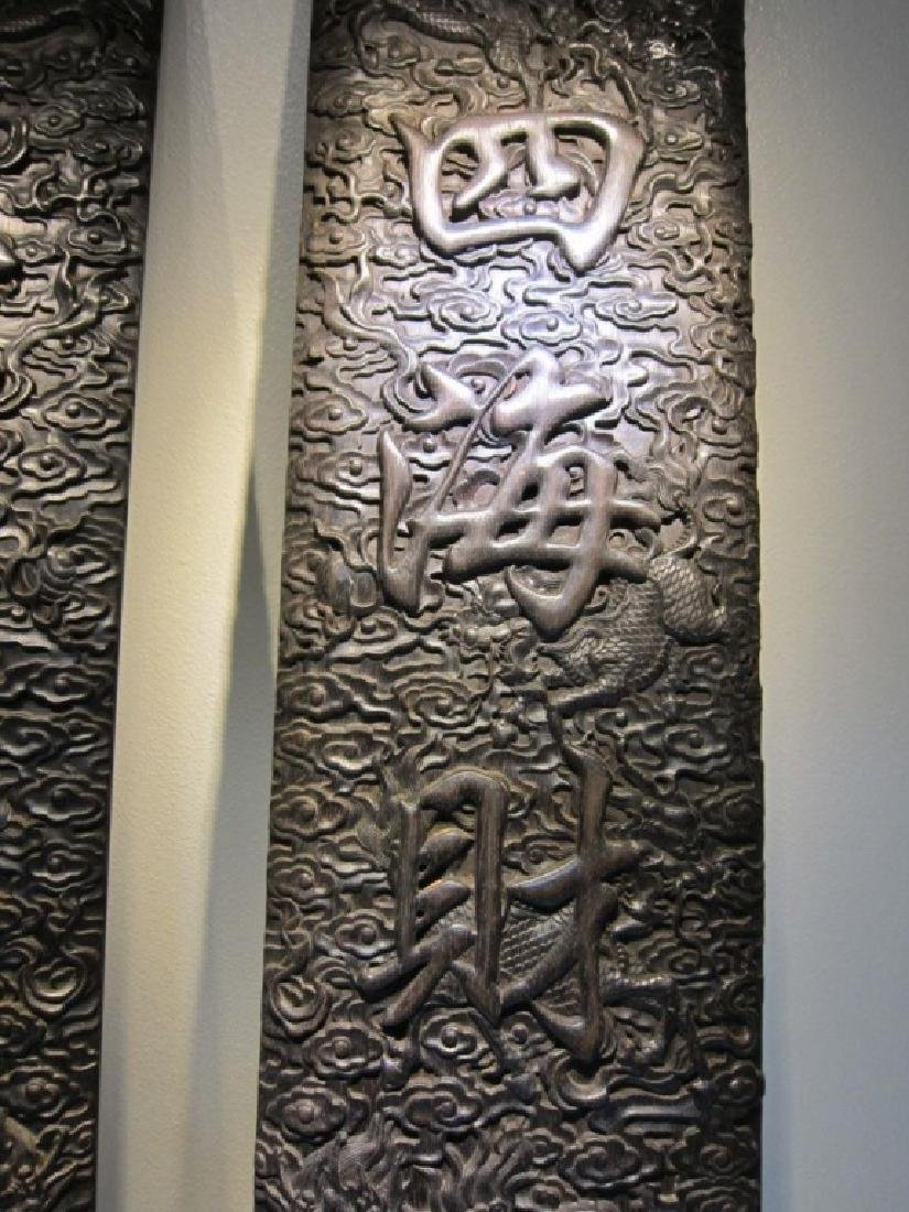 Pair of Chinese Carved Panels - 3