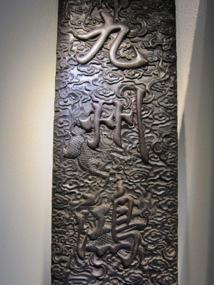 Pair of Chinese Carved Panels - 6