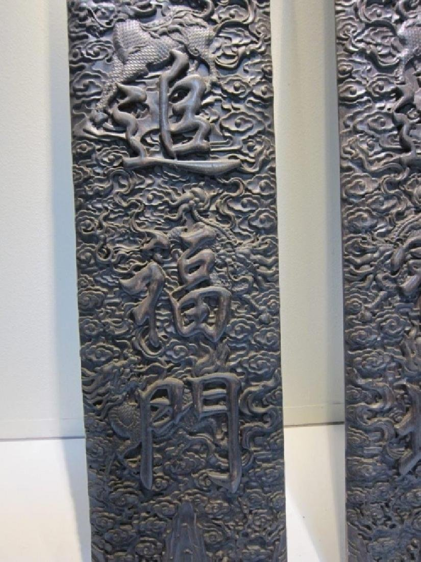 Pair of Chinese Carved Panels - 8