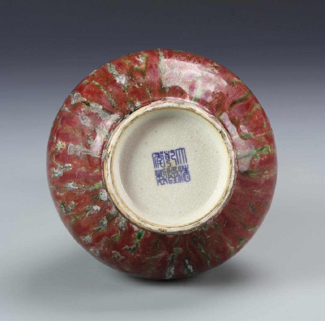 Chinese Oxblood Glazed Garlic Head Vase - 5