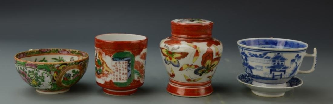 Chinese Five Porcelain Items