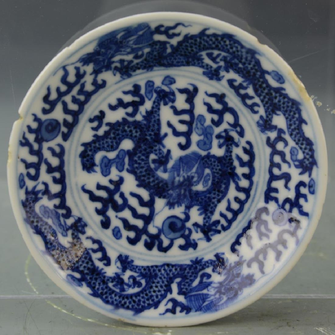 Chinese Five Porcelain Items - 3