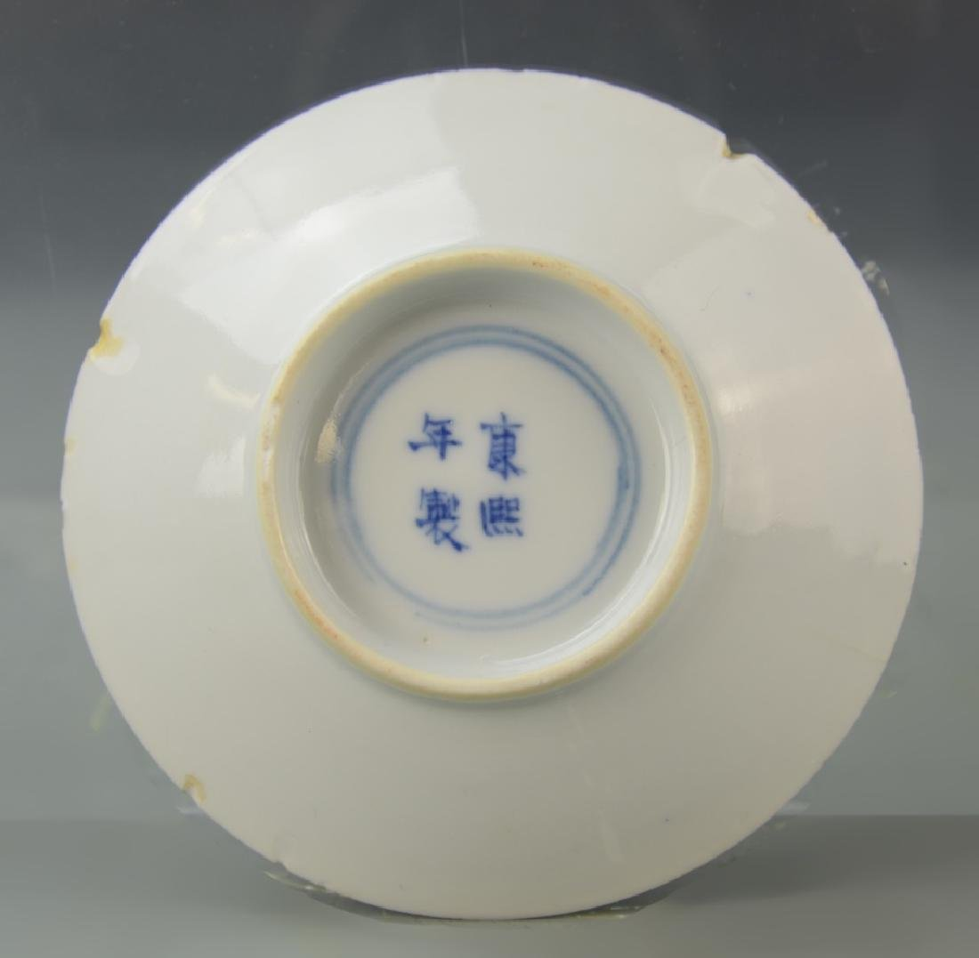 Chinese Five Porcelain Items - 5