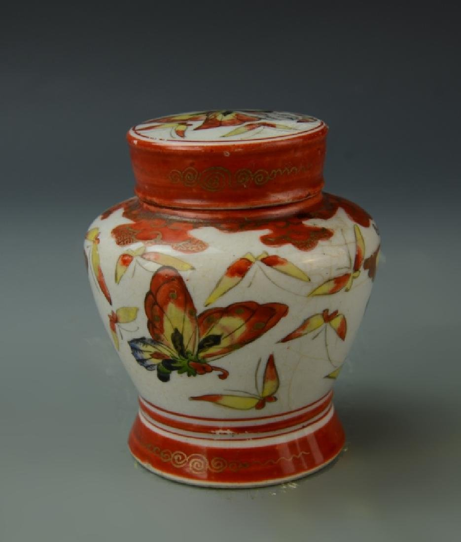 Chinese Five Porcelain Items - 6