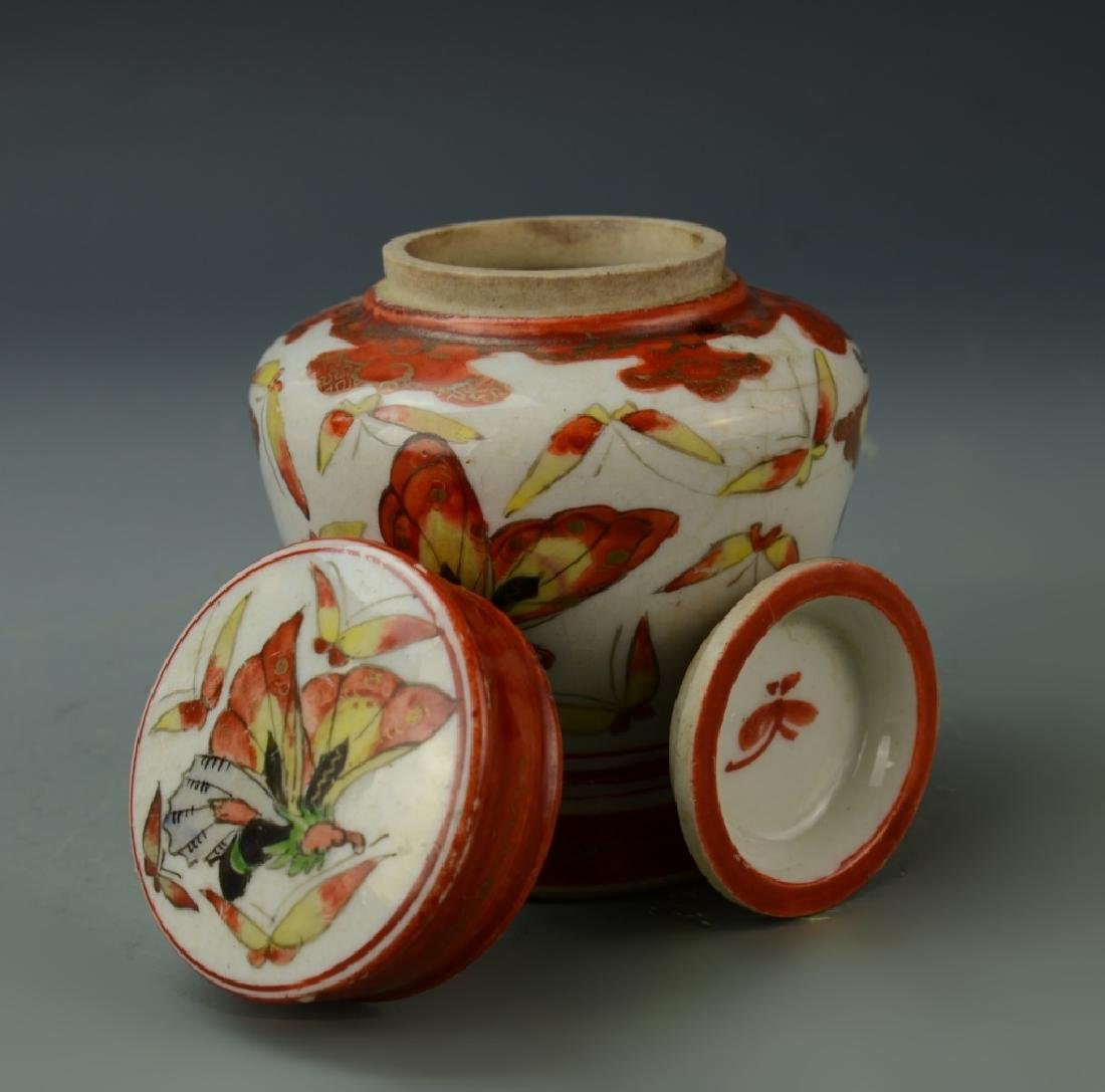 Chinese Five Porcelain Items - 7