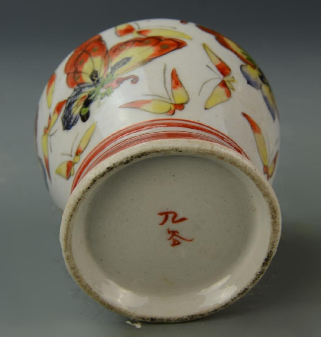 Chinese Five Porcelain Items - 9