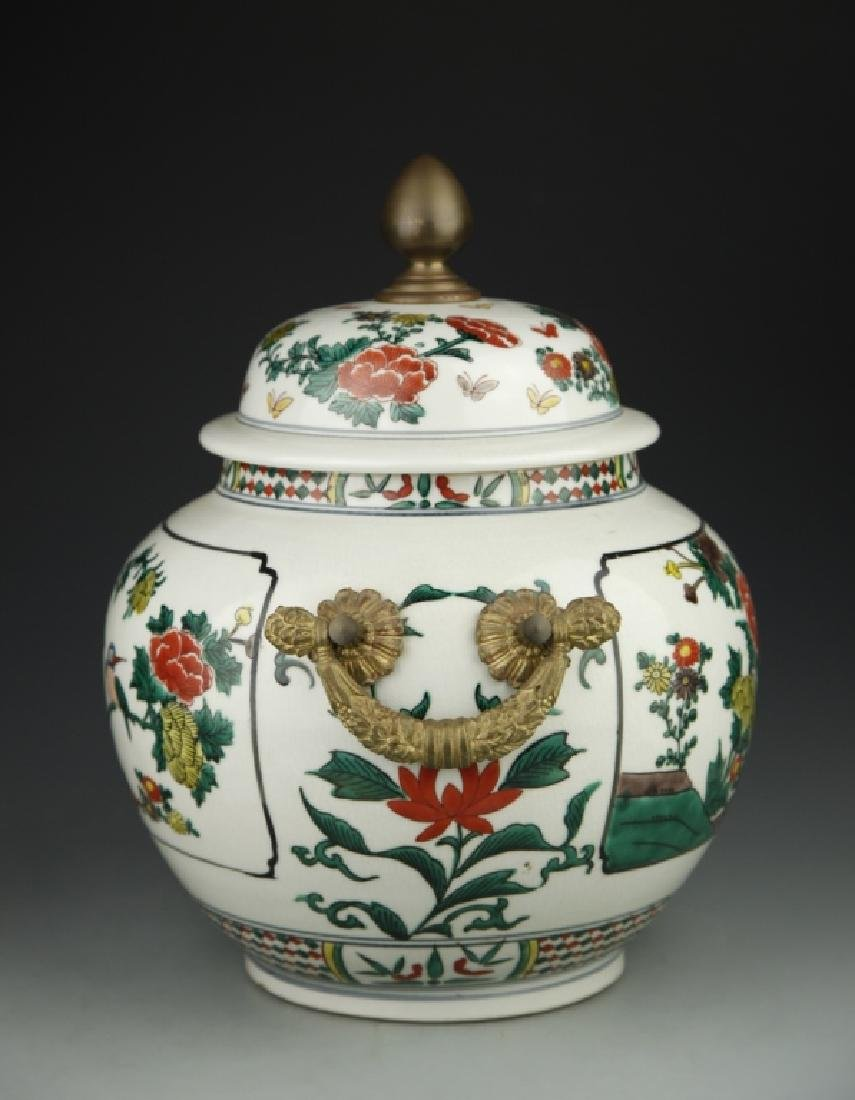 Chinese Export Famille Rose Jar With Cover
