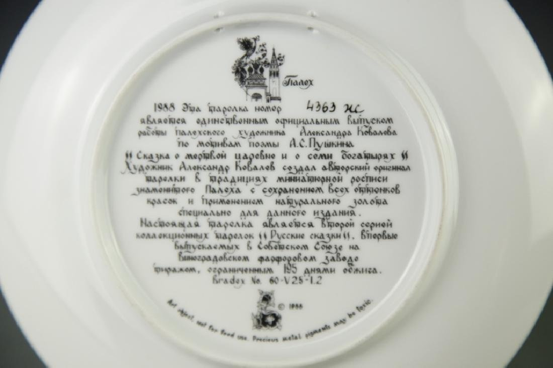 Pair Of Russian Collectable Plates - 2