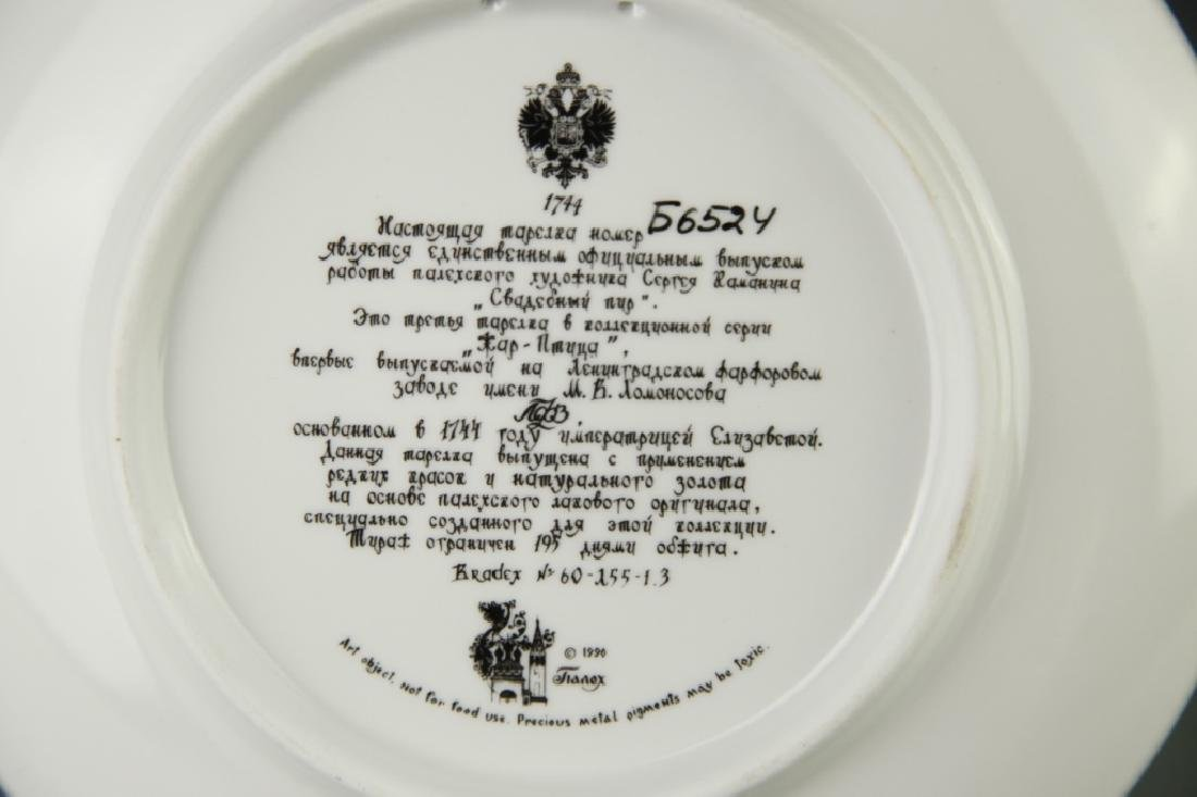 Pair Of Russian Collectable Plates - 3