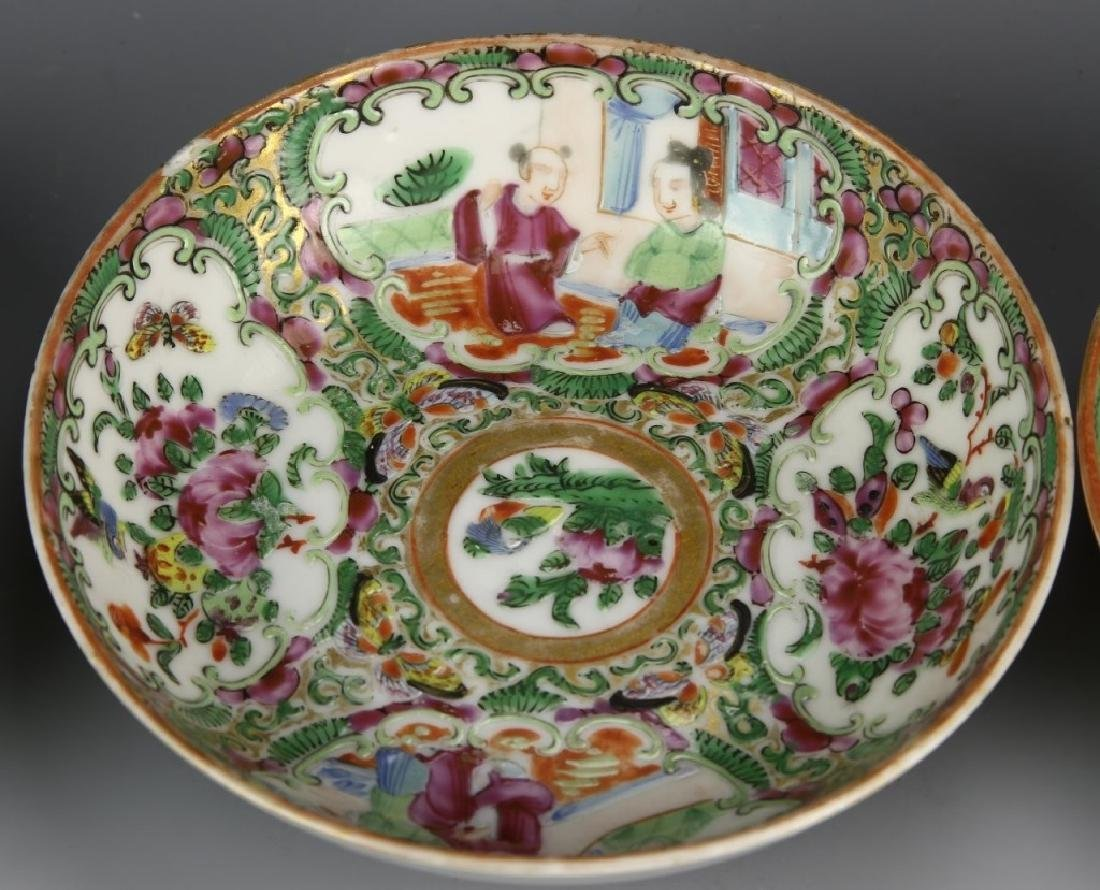 Three Famille Rose Dishes - 2
