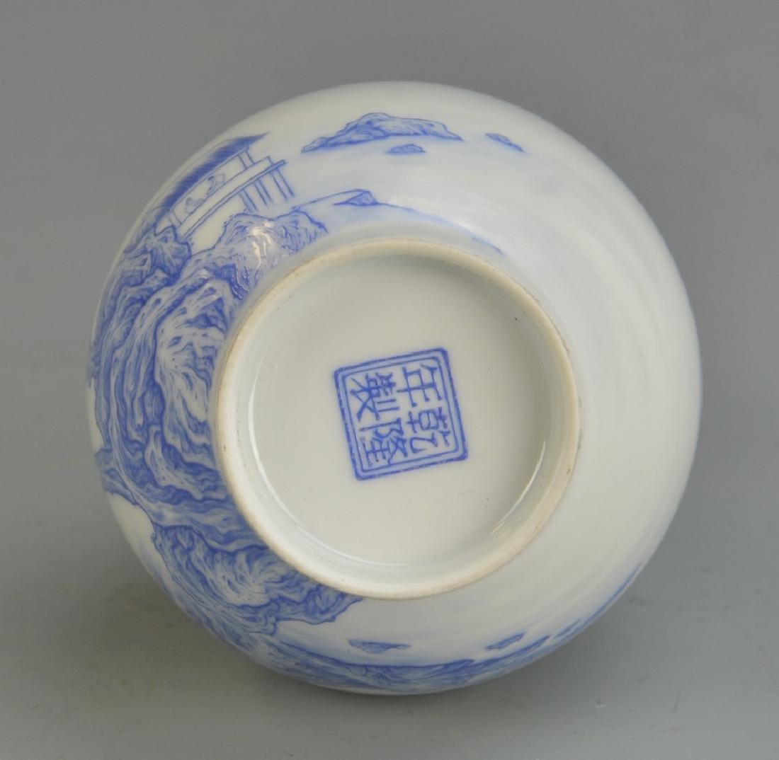 Chinese Enameled Vase - 5
