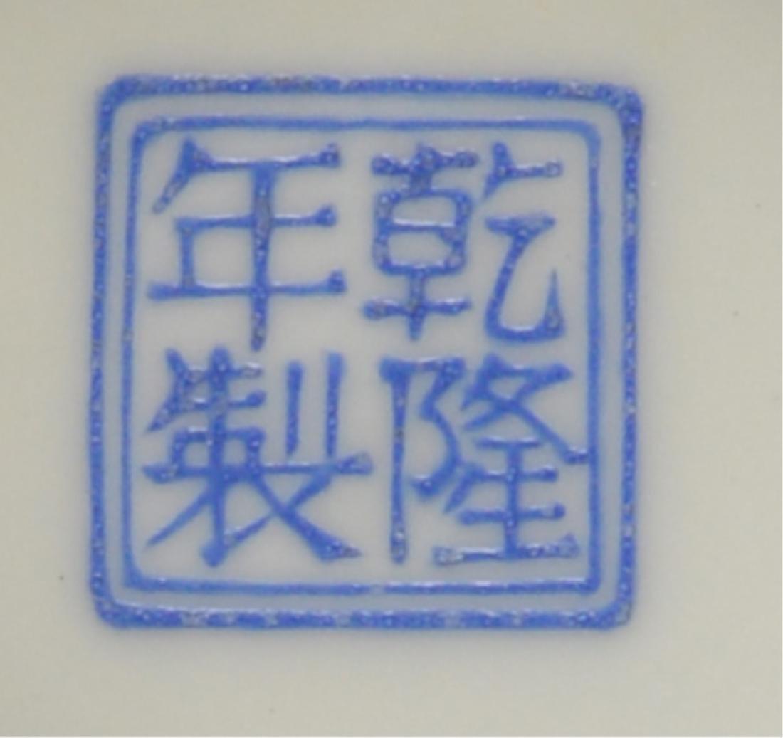 Chinese Enameled Vase - 6
