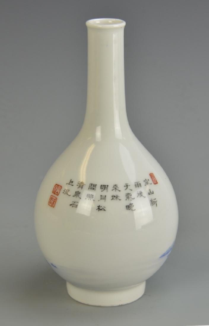Chinese Enameled Vase - 8
