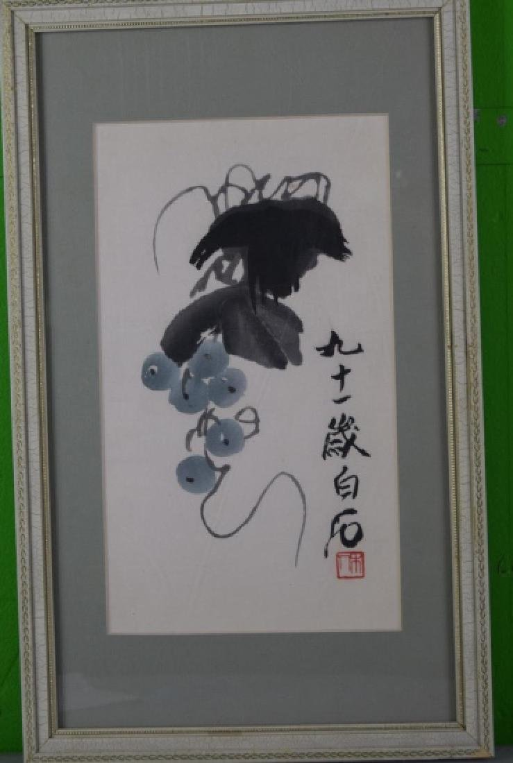 Chinese Woodblock Print of Fruit