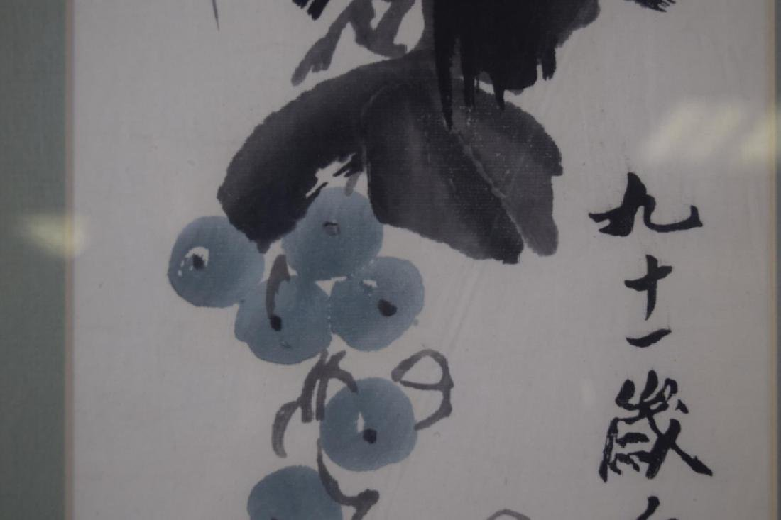 Chinese Woodblock Print of Fruit - 2