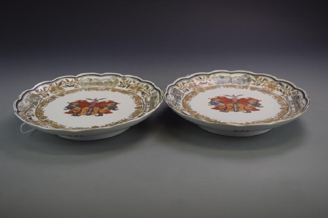 Chinese Export Porcelain Plates