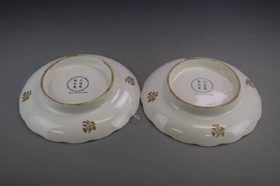 Chinese Export Porcelain Plates - 2