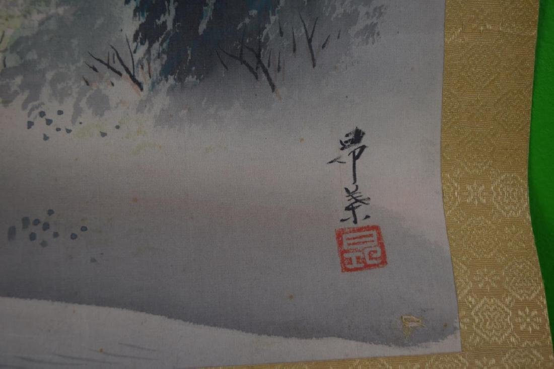 Chinese Watercolor On Paper - 4