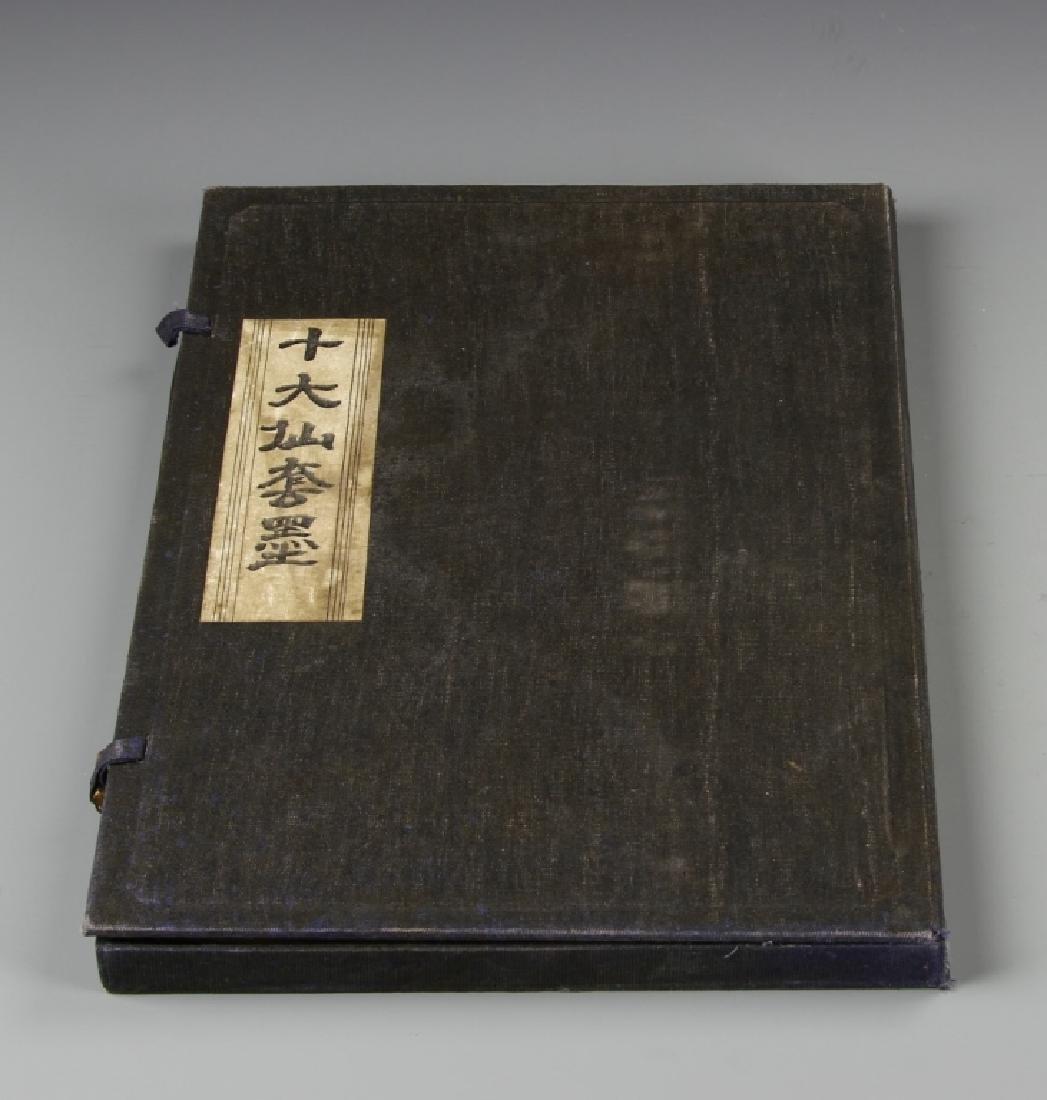 Chinese Ink Block - 2
