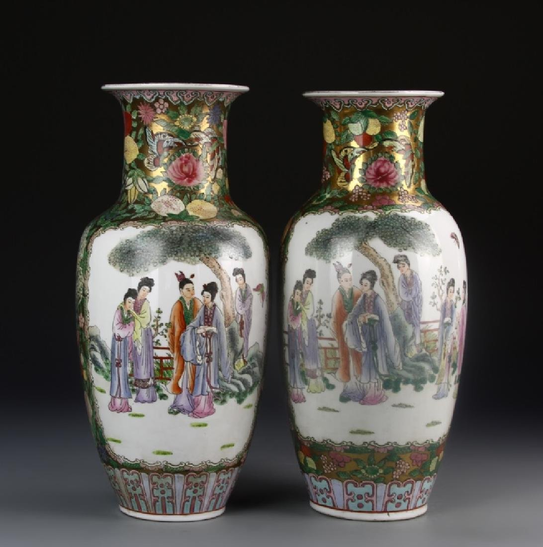 A Pair Of Faille Rose Vase