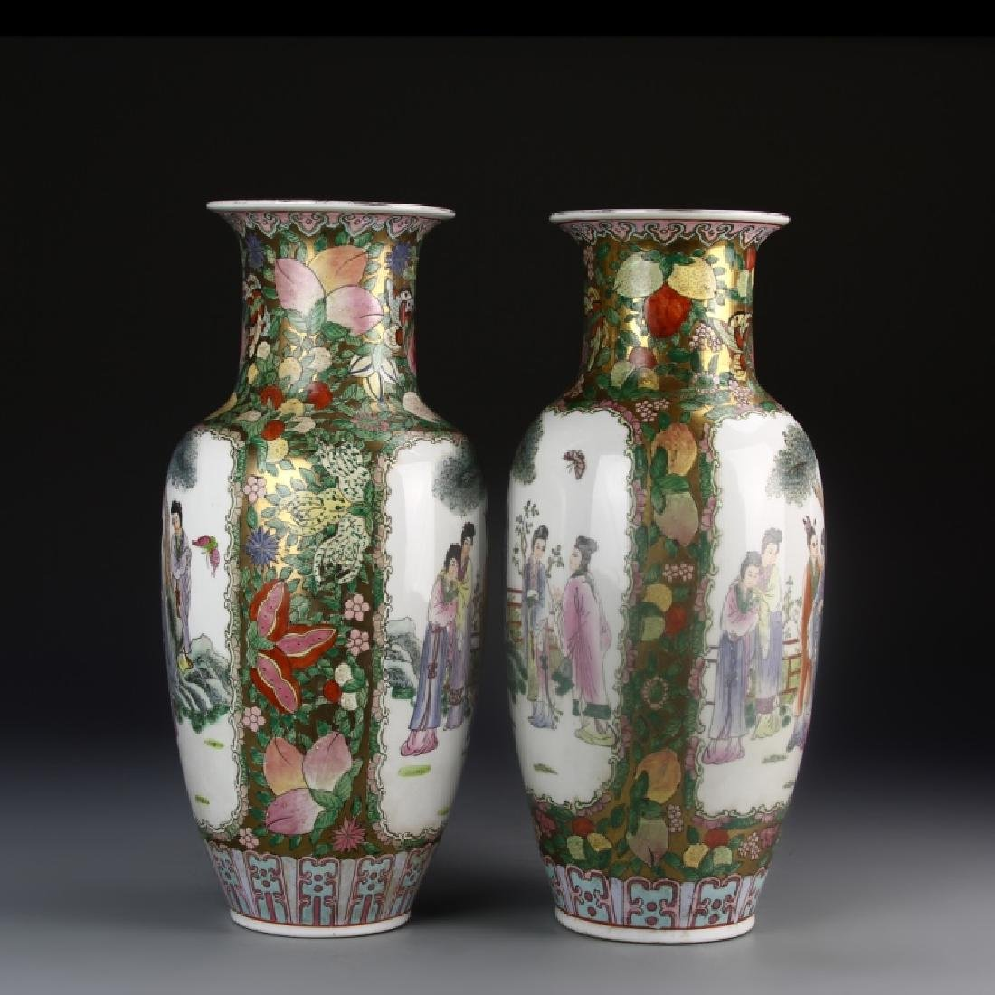 A Pair Of Faille Rose Vase - 2