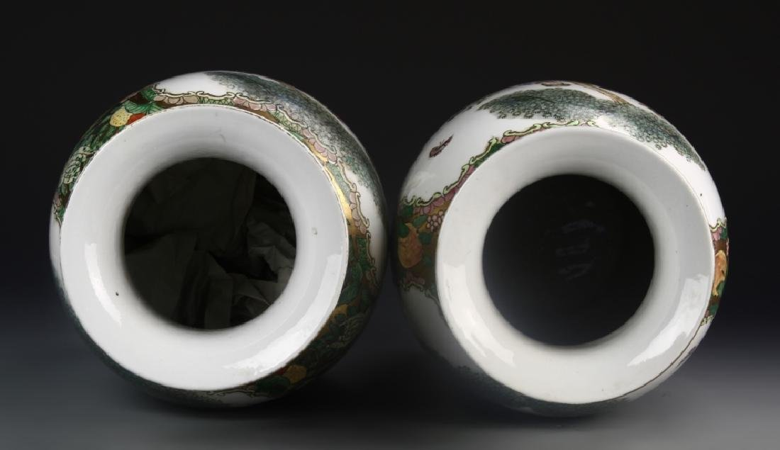 A Pair Of Faille Rose Vase - 4