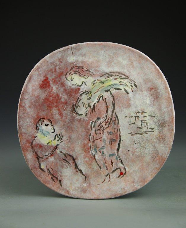 Chagall Madoura Ceramic Plate