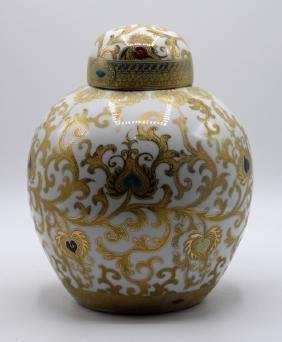 Chinese Gilded Ginger Jar with Lid
