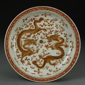 Chinese Iron Red Dragon Charger