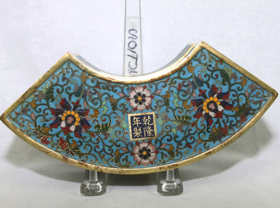 Antique Chinese Cloisonne Box Made around 1700s