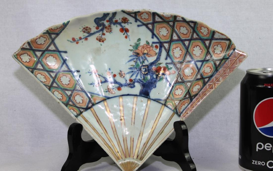 Chinese Folding Fan Shape Porcelain Plate