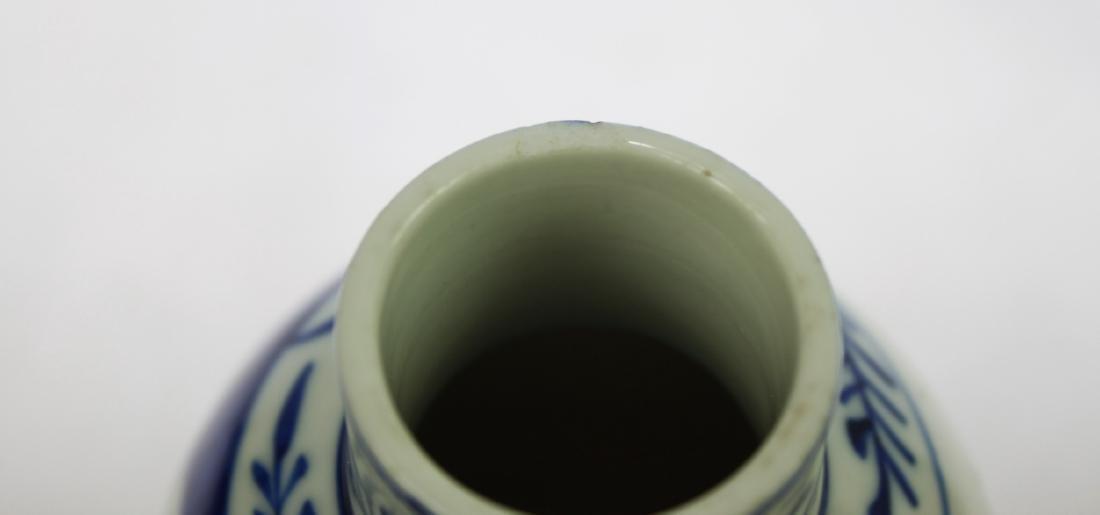 Chinese Blue&White Porcelain Vase - 10