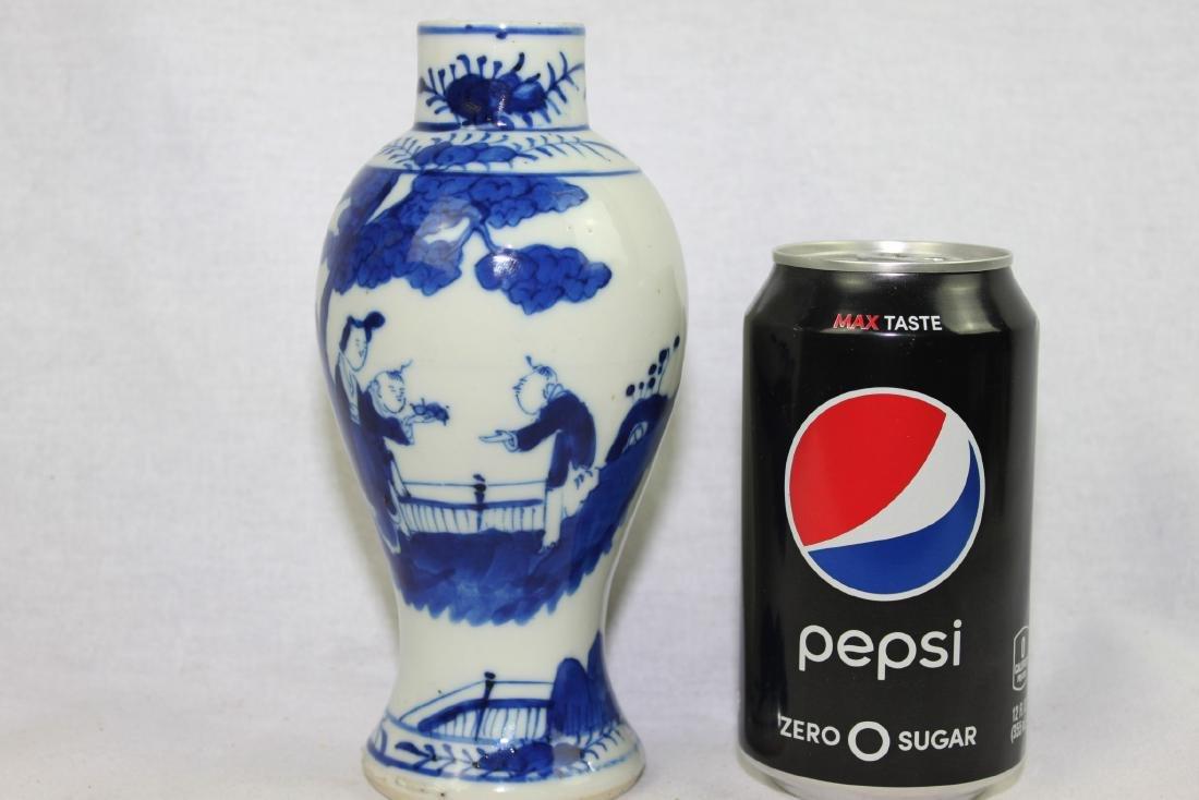 Chinese Blue&White Porcelain Vase