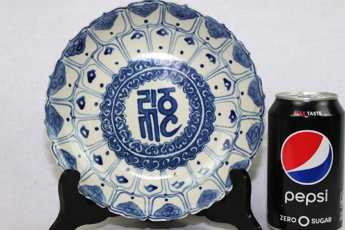 Oriental Blue&White Porcelain Plate with Stand