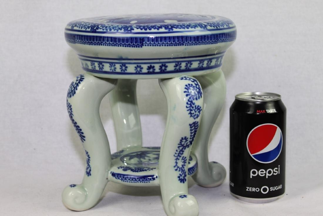 Oriental Blue & White Porcelain Stand