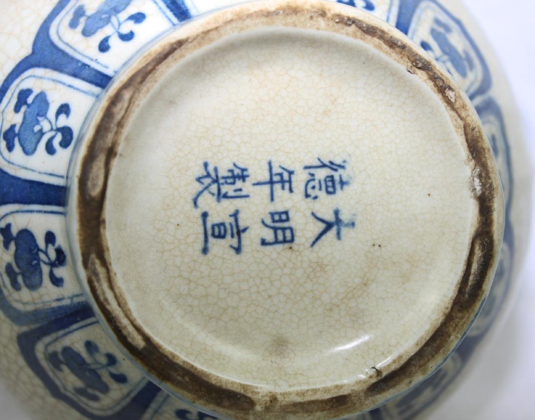 Antique Chinese Porcelain Tea Jar - 10
