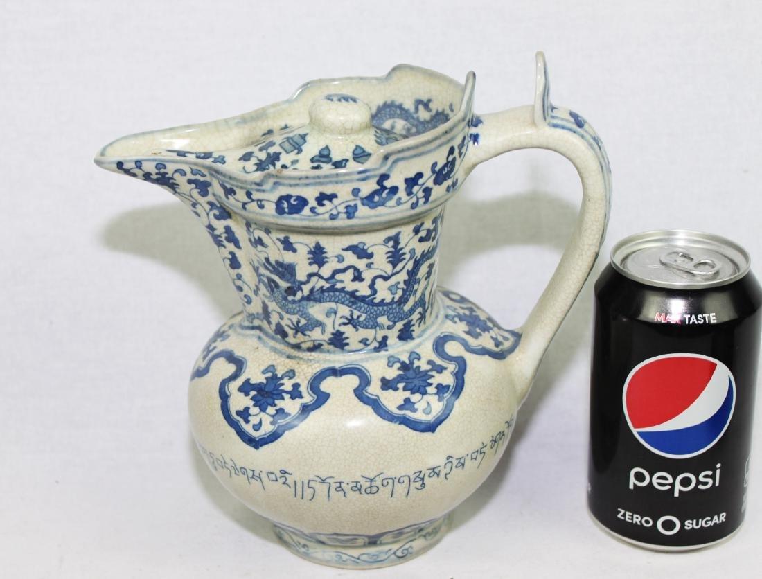 Antique Chinese Porcelain Tea Jar