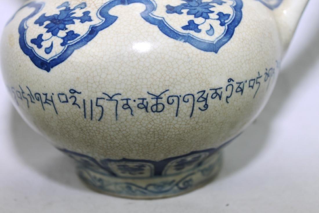Antique Chinese Porcelain Tea Jar - 2