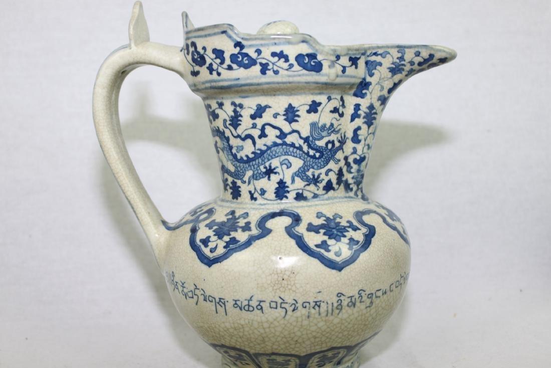 Antique Chinese Porcelain Tea Jar - 4