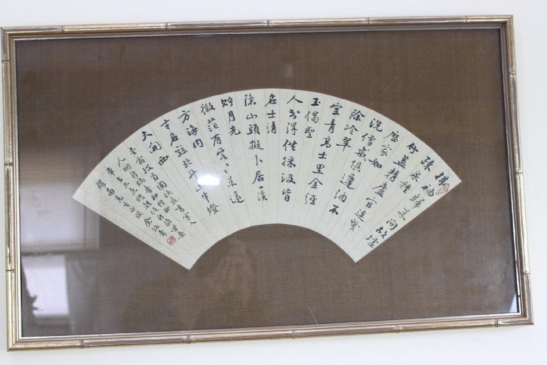 Chinese Hand Brush Writing in Glass Frame